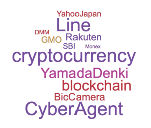 Japanese Crypto space